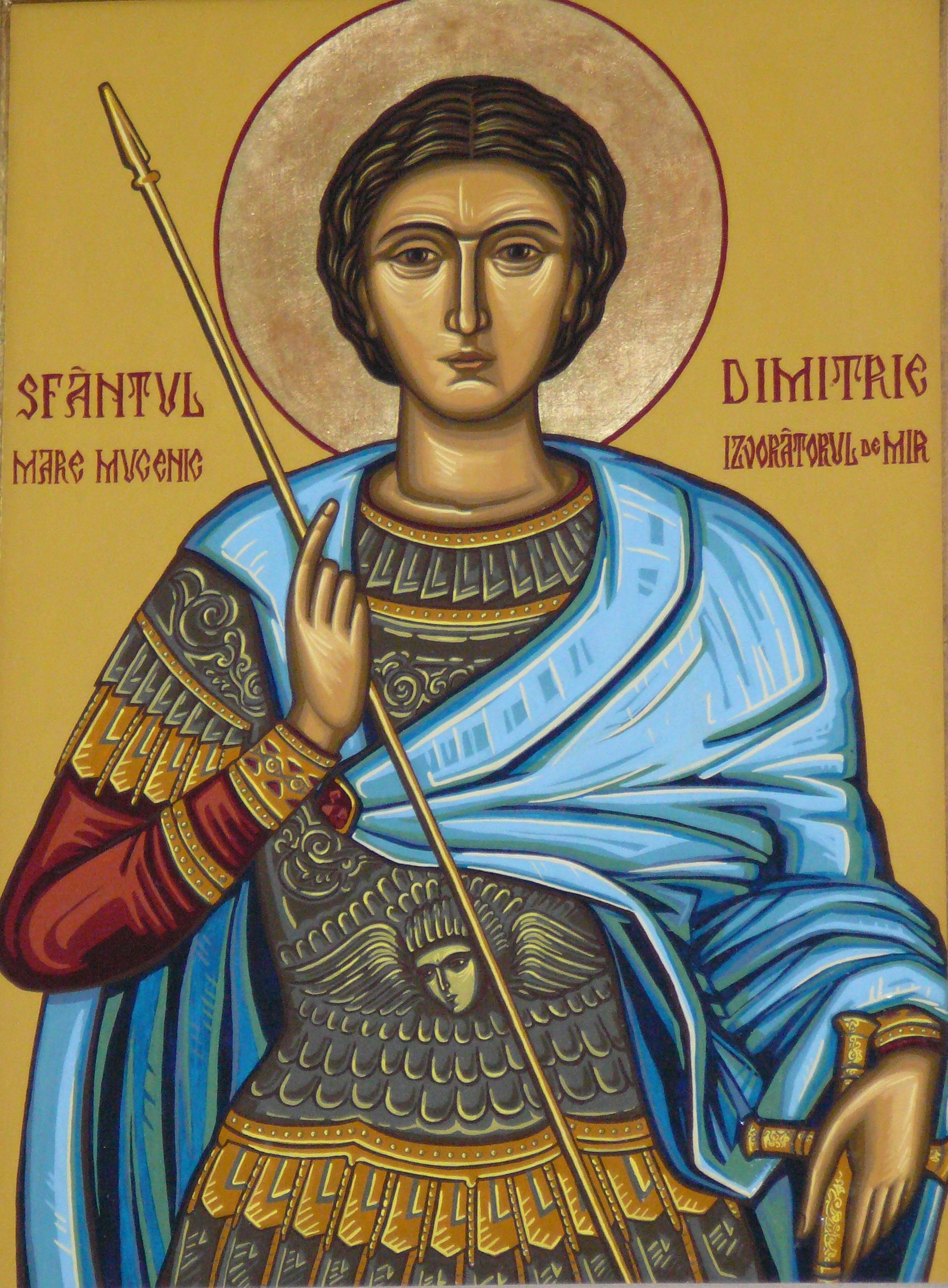 Sfantul Dimitrie Izvoratorul de Mir  |Sf. Dumitru